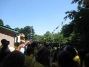 SivanandaJuly1496